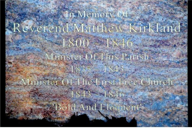 M5_Kirkland_plaque02